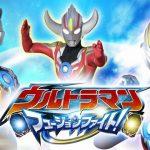 Download Game Ultraman ORB Full Version