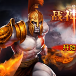 God of War Mobile Edition APK MOD Money+Souls v1.0.3